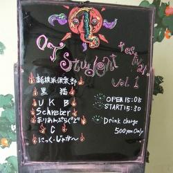 ot student festival